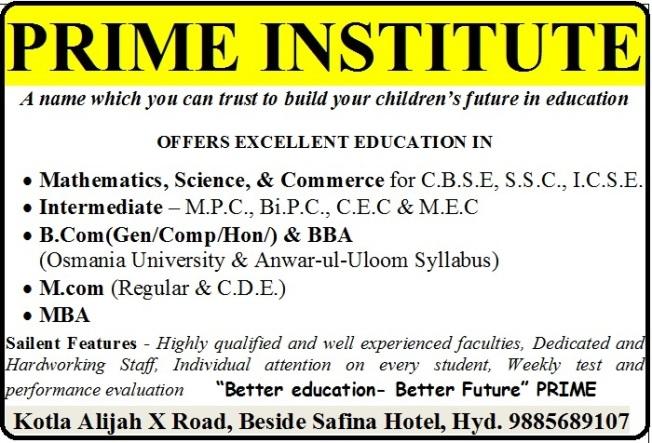 younus-sir-prime-institute-2017